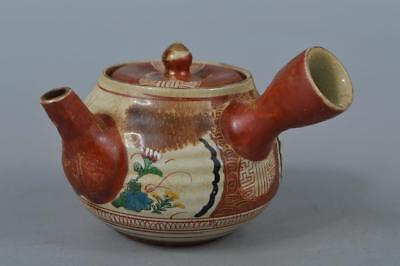 M2888: Japanese Old Kutani-ware Gold paint Person Flower pattern TEAPOT Sencha