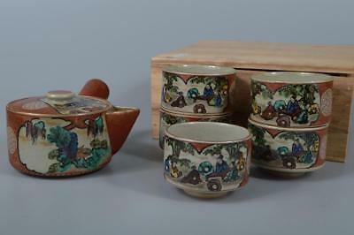 M2077: Japanese Old Kutani-ware Sencha TEAPOT & CUPS, Shoza made w/box