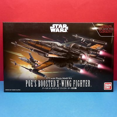 Bandai [Star Wars The Last Jedi] 1/72 Poe's Boosted X-Wing Fighter model 0219752