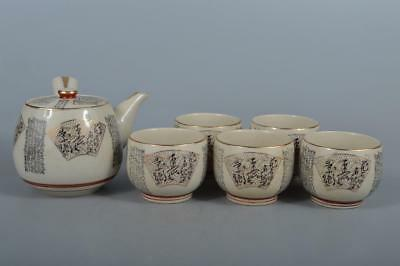 M5502: Japanese Kutani-ware Gold paint Poetry pattern Sencha TEAPOT & CUPS