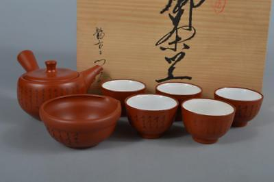 M6387: Japanese Tokoname-ware Brown pottery Sencha TEAPOT & CUPS w/box