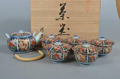 M6466: Japanese Arita-ware Colored porcelain TEAPOT YUSAMASHI CUPS w/signed box