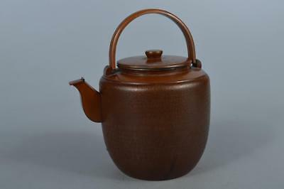 M6567:Japanese Old COPPER BOTTLE Teapot Dobin, Kanaya Gorosaburo made w/box