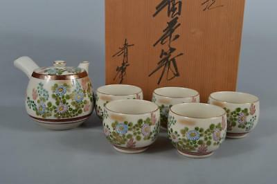 M6327: Japanese Kutani-ware Flower pattern Sencha TEAPOT & CUPS w/signed box