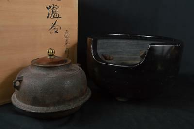 M210: Japanese XF Iron Copper TEAKETTLE Teapot Chagama, Joei made w/signed box