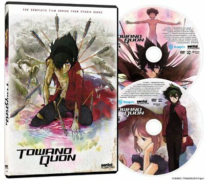 Towanoquon Anime Complete Collection RC1 GONZO [2 DVDs]