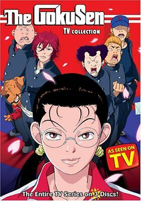 The Gokusen Anime Complete Collection RC1 [2 DVDs]