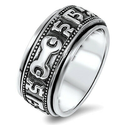 Oxidized Eternity Spinner Byzantine Tool Sterling Silver Ring - 9 mm