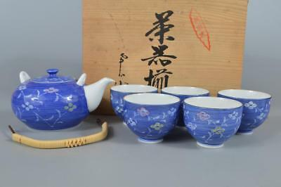 R2509: Japanese Arita-ware Flower pattern Sencha TEAPOT & CUPS w/signed box