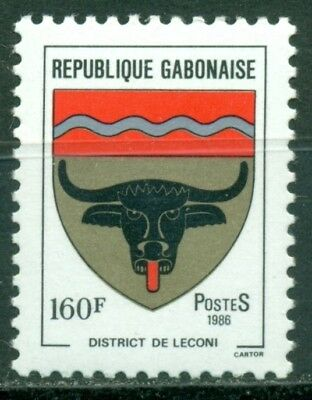 Gabon Scott #501 MNH Arms Type HI VAL 160fr $$