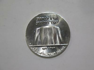 Israel 1971 10 Lirot Atomic Reactor Commem Silver World Coin Collection Lot #tue