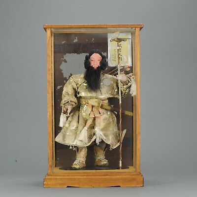 Lovely Japanese Ningyo Doll. Tanaka Doll. Samurai Warrior 19th/20th c[:z...