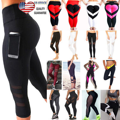 US Best Qualtity Womens Yoga Fitness Leggings Running Sports Pants Trousers S912