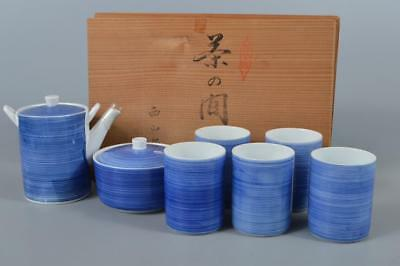 R2823: Japanese Arita-ware Ring line pattern Sencha TEAPOT & CUPS w/signed box