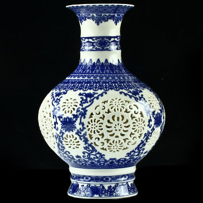 Chinese Blue & white Porcelain Handmade Hollow Vase W QianLong Mark