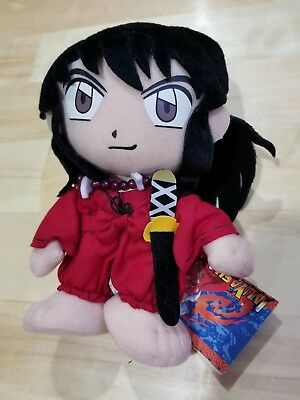 Inu Yasha - InuYasha Human Form plush Doll Anime