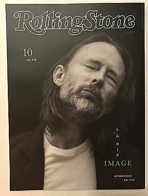 Radiohead Japanese Rolling Stone Thom Yorke issue Rare!
