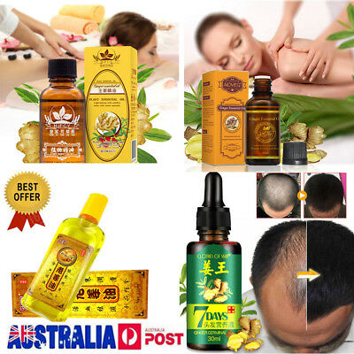 2018 Arrival Plant Therapy Lymphatic  Essential Oil 100% Natural  HOT!!! ON