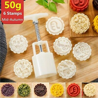 Mooncake Mold With 6 Stamps - Mid Autumn Festival Moon Cake Mold DIY Decorati...