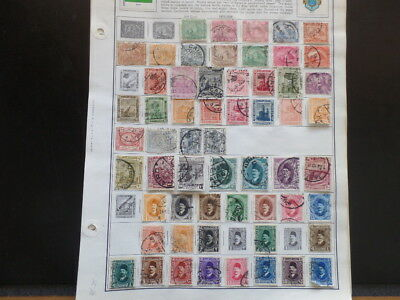 Egypt Mint / Used Collection on Album Pages to 1989 20 Scans CV
