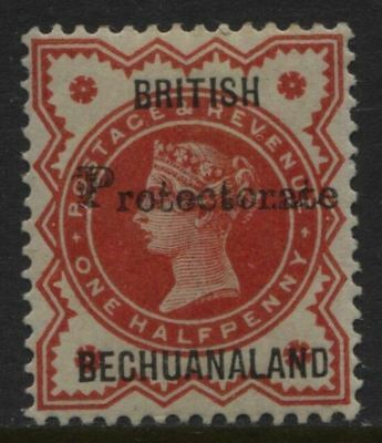 Bechuanaland PROTECTORATE SG #40a - PROTECTORATE Partial Double Used CV £350