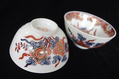 A pair of handpainted small oriental bowls with makers mark on base.