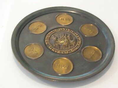 Antique Brass Bronze Passover Seder Plate Made In Israel