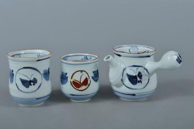 M2640: Japanese Arita-ware Butterfly pattern Sencha TEAPOT & CUPS w/signed box