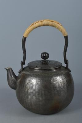 M3293: Japanese XF Oxidized silver/Ibushigin COPPER BOTTLE Teapot Tea Ceremony