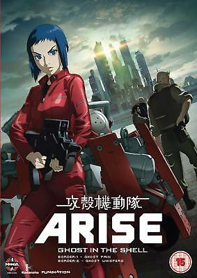 Ghost in the Shell ARISE Complete Series Anime Bundle RC2 UK [4 DVDs]