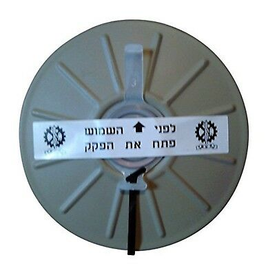 NATO Israeli NBC 40mm Gas Mask Filter, 2011 Issued