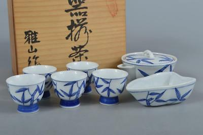 M6532: Japanese Arita-ware TEAPOT YUSAMASHI CUPS Gazan made w/signed box