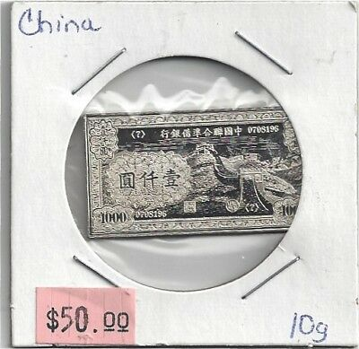 China Paper Money Plate, Unkown metal plate