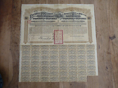 China, Gold Loan Province of Petchili 1913 mit original Certificat !