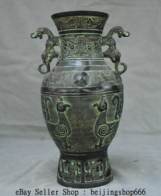 "12.8"" Old Chinese Bronze Ware Dynasty Palace Birds Dragon Ears Bottle Vase Jar"