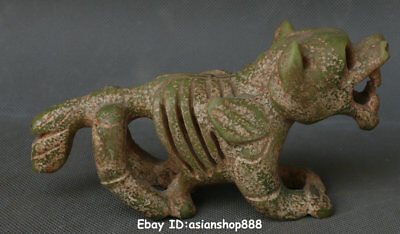 Chinese Hongshan Culture Green Jade Stone Zodiac Tiger Hollow Carved Sculpture