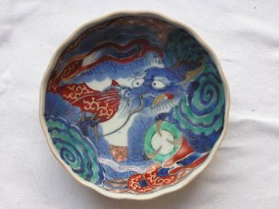 Antique Japanese Imari bowl with dragon in clouds 1800-30 handpainted #4383C