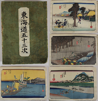 Antique Utagawa Hiroshige The Fifty-Three Stations of the Tkaid Woodblock Book