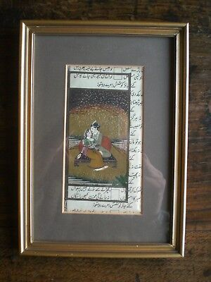 Original Indian Miniature Painting  on paper