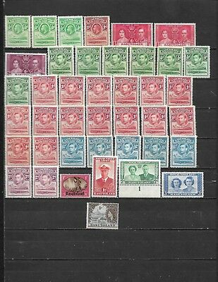 Collection Lot Of 41 Basutoland Mint Stamps Clearance Mostly Mnh
