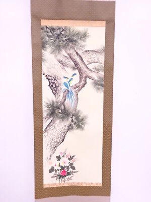 3801746: Japanese Wall Hanging Scroll / Hand Painted / Pine With Bird