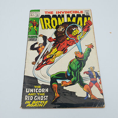 Iron Man #15 Silver Age Marvel Comics 1st Appearance of Alex Niven VG