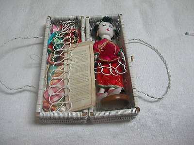 """Vintage? Chinese Elder Sister """"Chieh-Chieh"""" Doll in Case with Many Traditional O"""