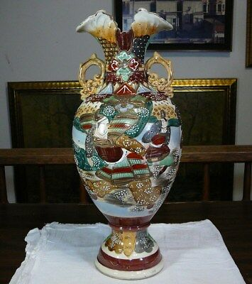 "Large 16.5"" Vintage Japanese Satsuma Pottery Vase Samurai Antique Japan"