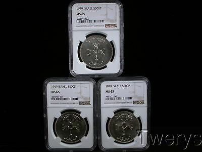 3 Piece Lot 1949 Israel 500 Pruta .500 Silver Ngc Ms 65