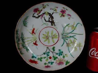CHINESE 19th C DAOGUANG PERIOD PEACH MARK FAMILLE ROSE PORCELAIN DISH PLATE VASE