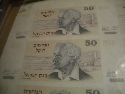24 Rare Israeli 1978 Uncut 50 Shekel Notes, Ben Gurion, 2 Sheets, 12 Notes Each!