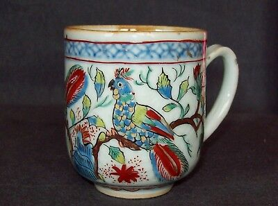 RARE CHINESE 18th C DUTCH DECORATED BLUE AND WHITE CLOBBERED CUP TEA BOWL VASE