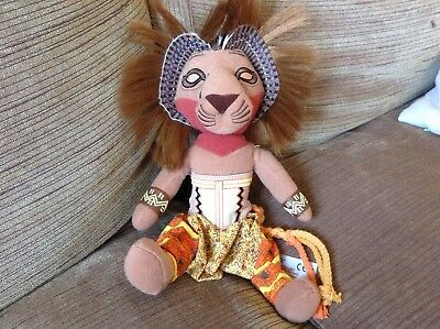Disney Lion King Mufasa toy excellent condition