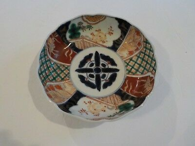 "19th C. Japanese IMARI 6"" Bowl, MEIJI Period,  c. 1868-1913"